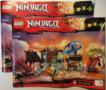 LEGO 70590-boek